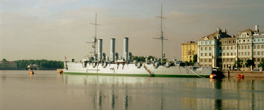 The cruiser Aurora, St Petersburg