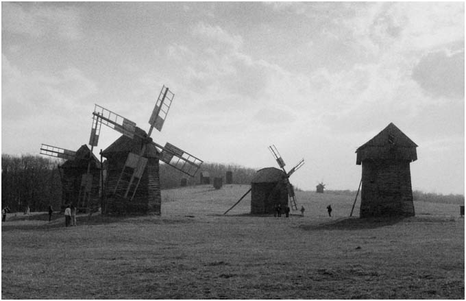 Kyiv Windmills, at historic building centre