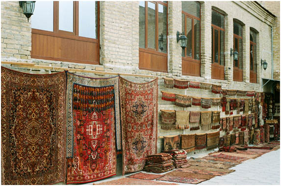 Bukhara Carpet Shop