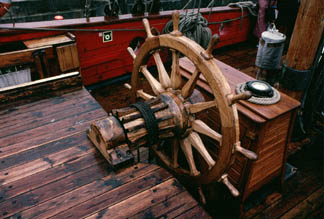 ships wheel of the Shtandard